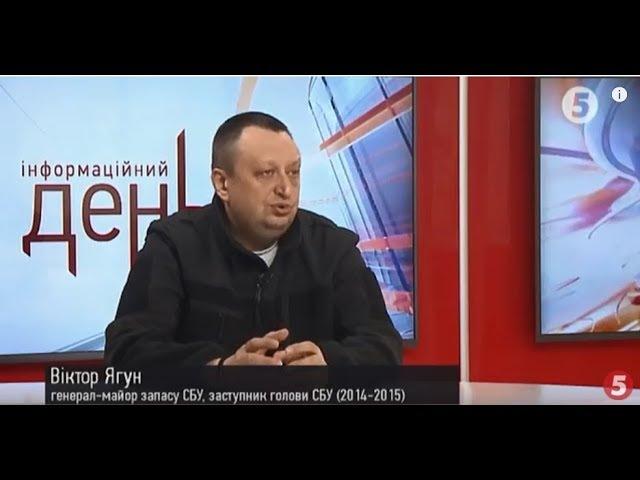 Замовником підпалу угорського центру в Ужгороді є Росія Віктор Ягун