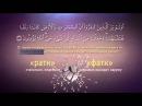 Факты Корана Создание вселенной