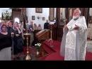 Где собирать сокровища Проповедь протоиерея Георгия 2017 08 20 Берлин
