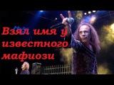 Lionel White [Memory of Music] - Ронни Джеймс Дио