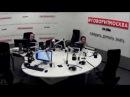 Артем Чигур Эфир передачи Ночь Коротка Радио Говорит Москва