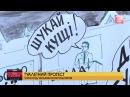 Туалетний протест унітаз встановили перед консульством Чехії