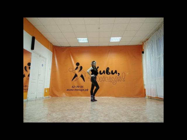청하 (CHUNGHA) - Roller Coaster cover dance D.Spector Haeri