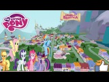 Мой маленький пони. Legends of Equestria.Дружба это чудо!