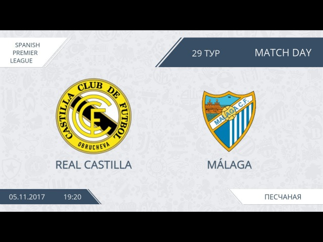 AFL17. Spain. Primera. Day 29. Real Castilia - Malaga