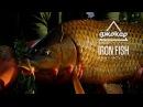 IRON FISH - 4 Этап Джокер \ 2 часть