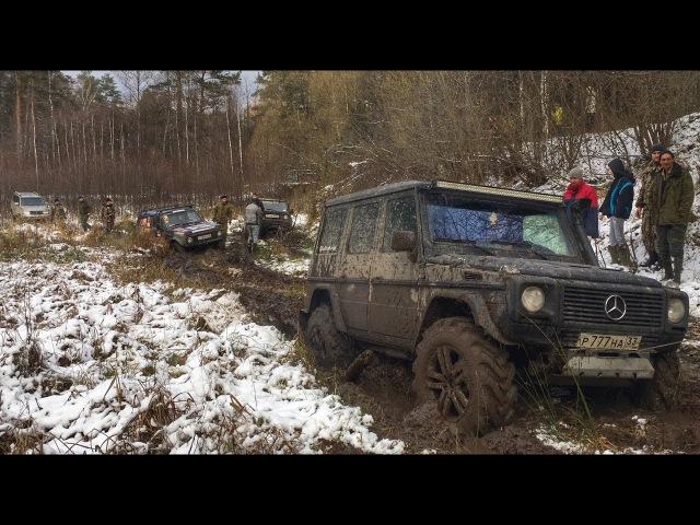 Засадили 9 машин в болоте!