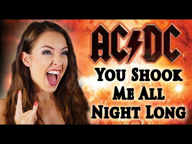 AC/DC - You Shook Me All Night Long ⚡( Cover by Minniva ft Quentin Cornet )