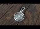 Unique Silver Pendant from center part of rare German coin - manufacturing process