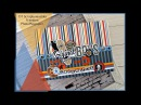 скрапбукинг мини альбом DT Scrapbumazhka Freedom PhotoPlaypaper