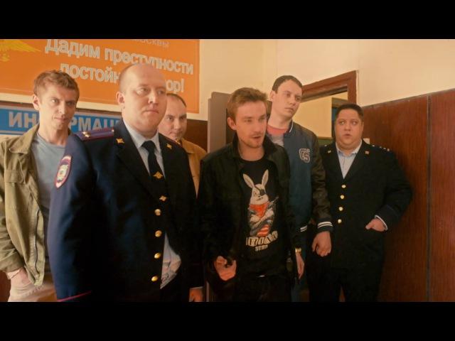 Полицейский с Рублёвки, 2 сезон, 1 серия (22.05.2017)