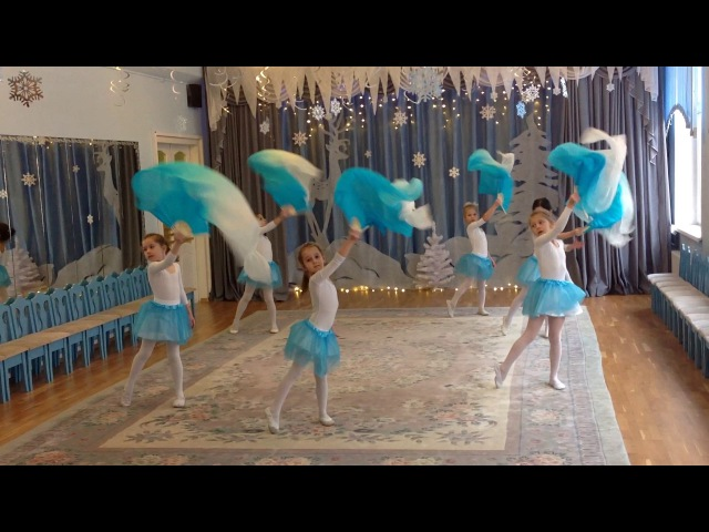 танец с гол вейлами танец ручейка