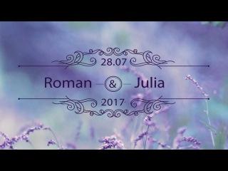 Roman & Yulia