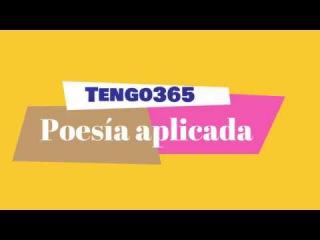 Стихи на испанском. Учим испанский читая стихи.Воображаемый человек.