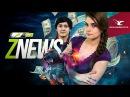 ZNews #2 | Рекорды TI7. Азиатская Доминация. 100000$ за Hobbita. HR теряют STYKO