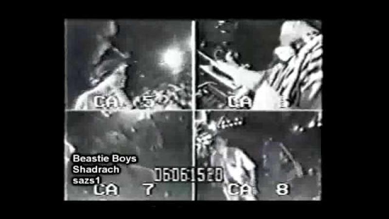 Beastie boys - shadrach slam version