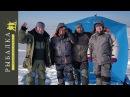 Зимняя рыбалка на Ладоге. Кобона.