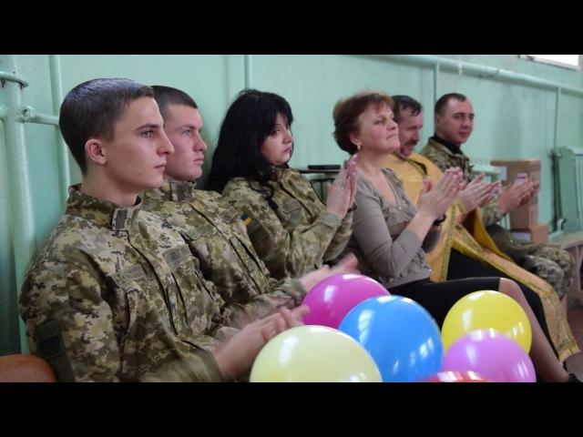 Прикордонники відвідали вихованців спеціалізованої школи с. Троїцьке