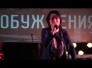Сверхъестественная работа Духа. Инесса, апрель 2017