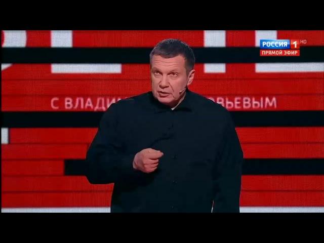Дуэль Трюхана со студией закончилась печально! Соловьев и гости передачи поставили на место украинца