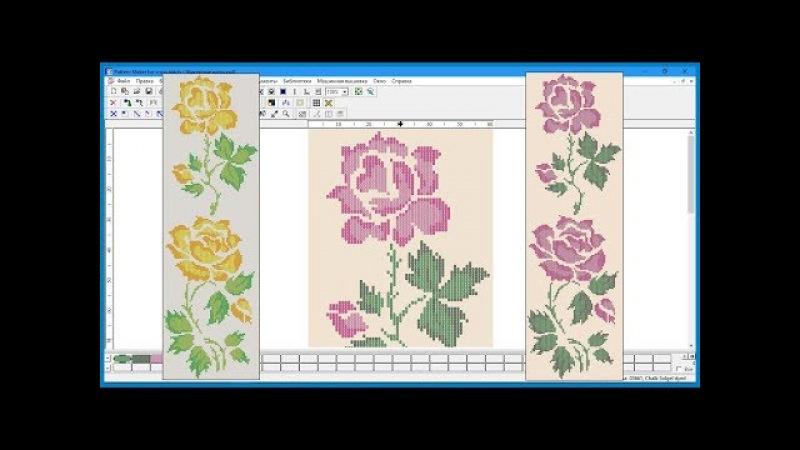 Программа Pattern Maker v4 Pro мастер класс по альтернативной отрисовке бисера