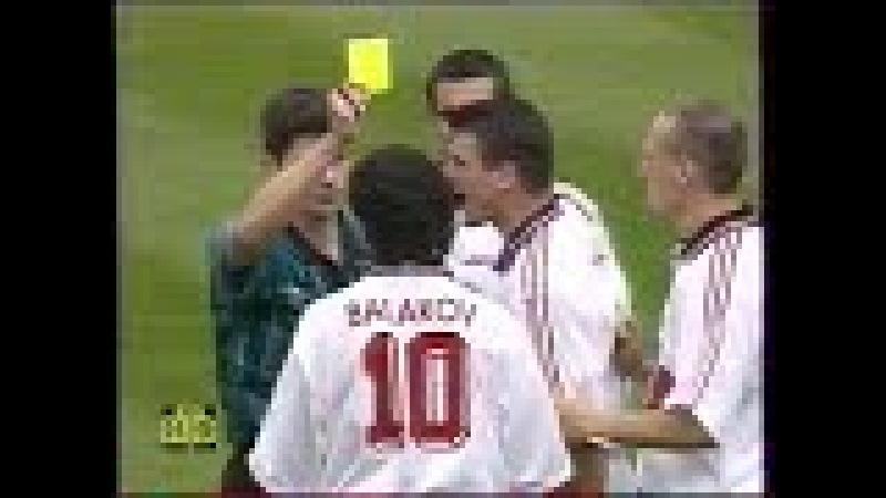 24.05.1997 Чемпионат Германии 33 тур Бавария (Мюнхен) - Штутгарт 4:2