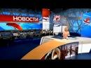Новости Сегодня - 1 канал - Дневные Новости - 27.02.2018 12.00