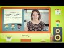Из обучающего видео для мамы к методике BOOMY LOOMY