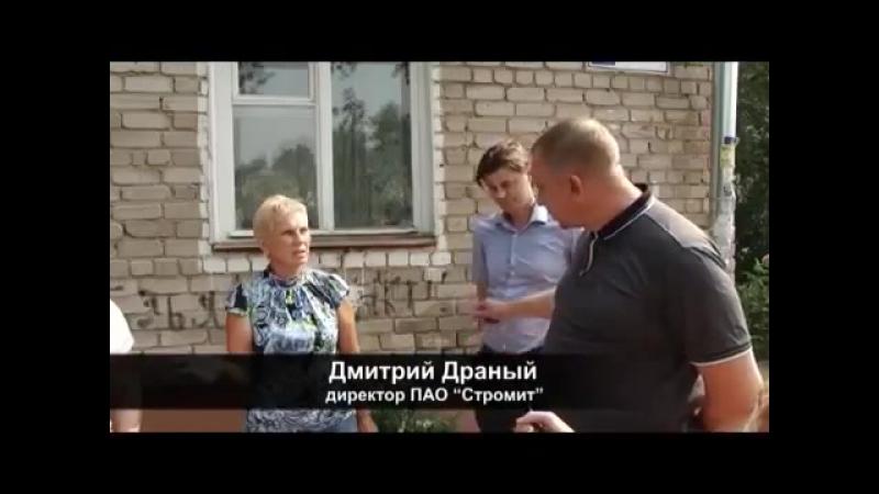 Дело и деньги - 25 июля 2016 - Долгострой на Свердлова, 26а