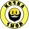 КОЧКА Shop