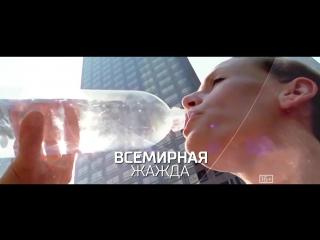 Загадки человечества 26 октября на РЕН ТВ