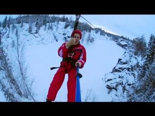Троллей Рускеалы: полет над каньоном на ролике, по стальному тросу!
