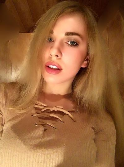 Анастасия Лашевич