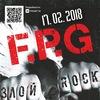 17.02 FPG в Сыктывкаре !!!