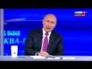 Новости на Россия 24 Сезон Путин мы не считаем Америку врагом