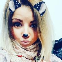 Кира Корсикова
