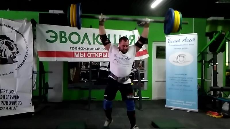 Михаил Ходяков (Украина), ось Аполлона - 160 кг💪 турнир памяти Ирины Ширяевой 💪