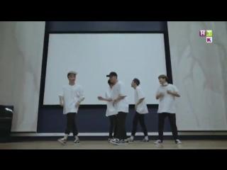 Танцульки из ааз Кеме