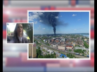 #ЭКСКЛЮЗИВ  Первое видео с места огромного пожара в Ярославле: Дмитрий Миронов находится на месте ЧП