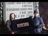 В Москве прошла акция памяти жертв пожара в Кемерове
