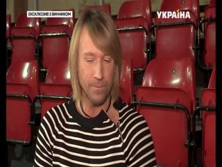 Олег Винник в сюжеті