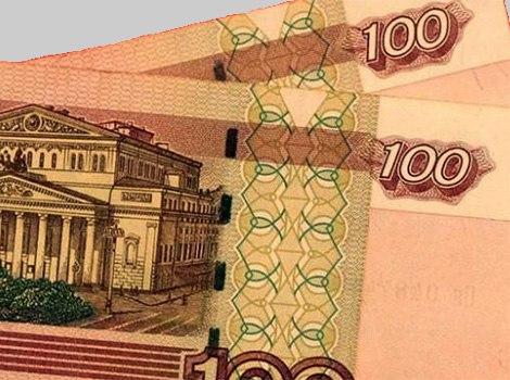 Центробанк начнет выпускать пластиковые рублевые купюры