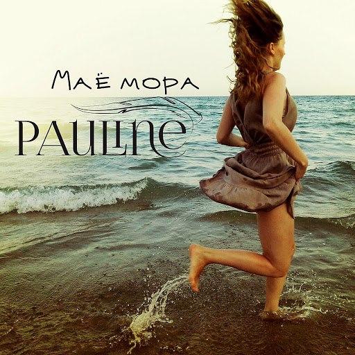 Pauline альбом Маё мора