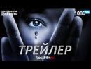 Звездный путь Дискавери / Star Trek Discovery 1 сезон Трейлер LostFilm HD 1080