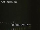 Абсолютное соло Михаил Чекалин - часть 1.