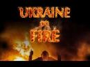 Украина в огне фильм Оливера Стоуна.-MP4 720p