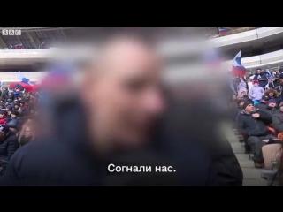 Меня сюда пригнали как барана_ как собрали митинг за Путина в Лужниках