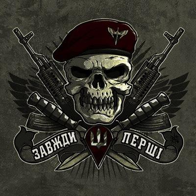 Українські воїни в зоні ООС провели навчання з нічного десантування з вертольотів Мі-8 - Цензор.НЕТ 4112
