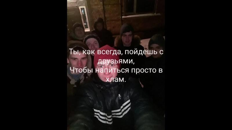 Video_2018_03_14_11_31_17_ПП.mp4