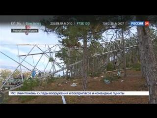 В Крыму следователи ищут диверсантов повредивших газопровод и ЛЭП
